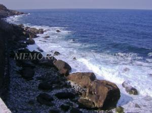 Costa entre Getaria y Zumaia