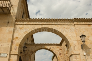 Arcos de la Catedral de Zamora