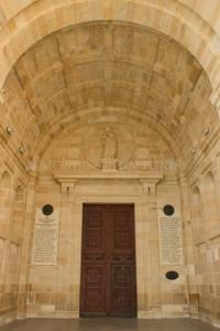 Puerta de la Catedral de Zamora